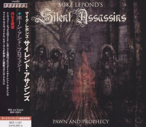 Mike LePond's Silent Assassins - Раwn аnd Рrорhесу [Jараnеsе Еditiоn] (2018)