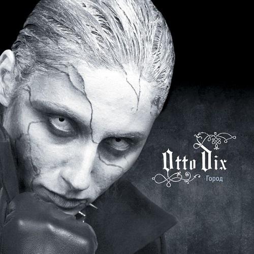 Otto Dix - Город (2007)
