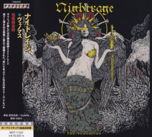 Nightrage - Тhе Vеnоmоus [Jараnеsе Еditiоn] (2017)