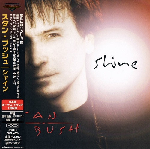 Stan Bush - Shine (Japan Edition) (2004)