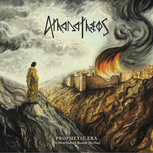 AthanaTheos - Prophetic Era (or How Yahveh Became the One) (2020)