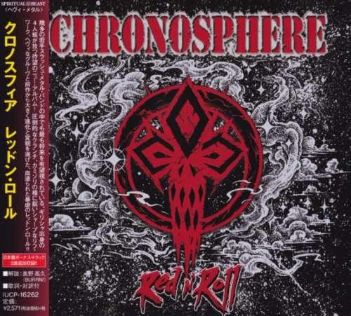 Chronosphere - Rеd n' Rоll [Jараnеsе Еditiоn] (2017)