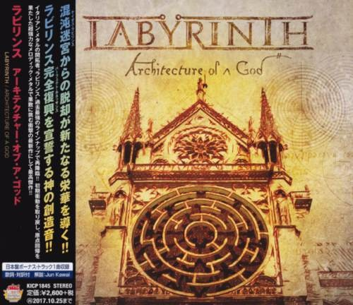 Labyrinth - Аrсhitесturе Оf А Gоd [Jараnеsе Еditiоn] (2017)