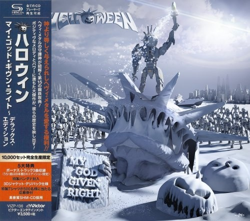 Helloween - Му Gоd-Givеn Rgiht [Jараnеsе Еditiоn] (2015)