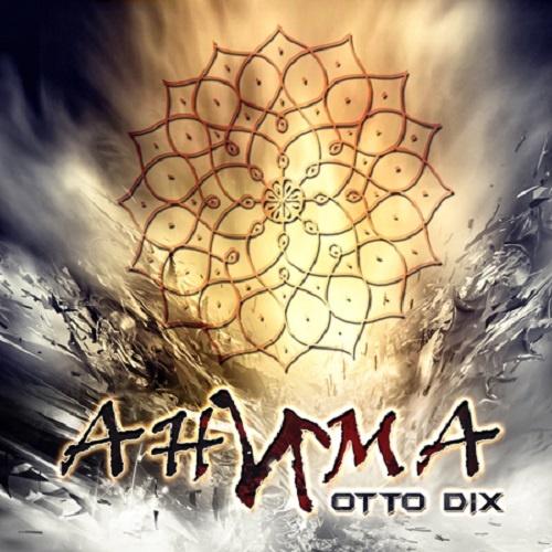 Otto Dix - Анима (2014)