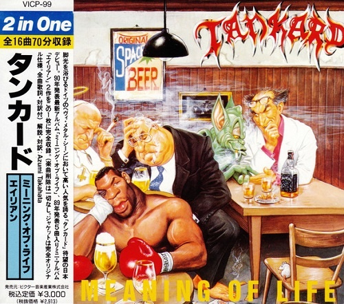 Tankard - The Meaning Of Life & Alien (Japan Edition) (1990)