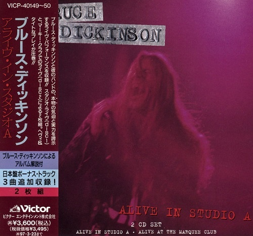 Bruce Dickinson - Alive In Studio A / Alive At The Marquee (Japan Edition) (1995)