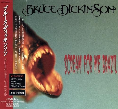 Bruce Dickinson - Scream For Me Brazil (Japan Edition) (1999)
