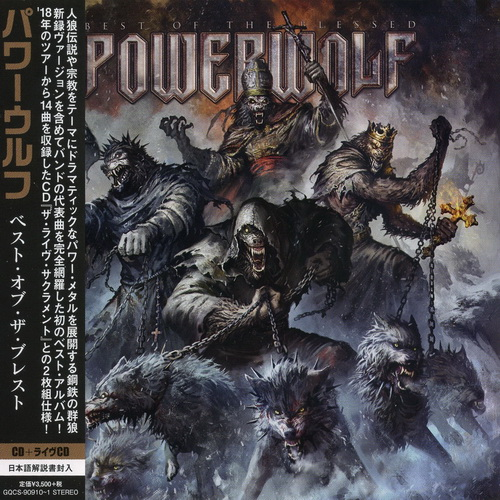 Powerwolf - Best of the Blessed (Japanese Edition) (2020)