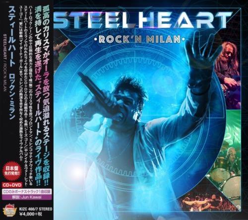 SteelHeart - Rосk'n Мilаn [Jараnеsе Еditiоn] (2018)