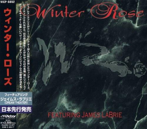 Winter Rose - Wintеr Rоsе [Jараnеsе Еditiоn] (1997)