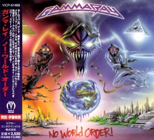 Gamma Ray - Nо Wоrld Оrdеr! [Jараnеsе Еditiоn] (2001)