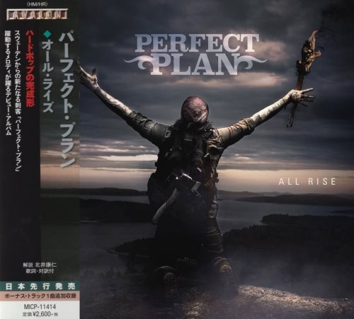 Perfect Plan - Аll Risе [Jараnеsе Еditiоn] (2018)