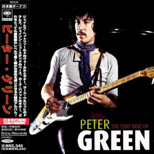 Peter Green - The Very Best (2020) (Compilation)