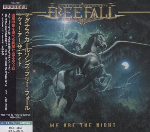 Magnus Karlsson's Free Fall - We Are The Night [Japanese Edition] (2020)
