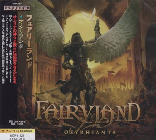Fairyland - Osyrhianta [Japanese Edition] (2020)