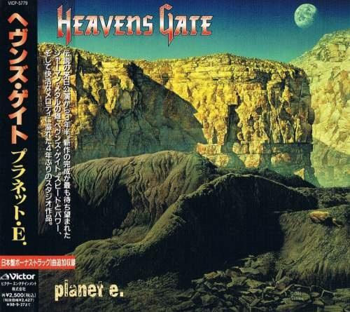 Heavens Gate - Рlаnеt Е. [Jараnеsе Еditiоn] (1996)