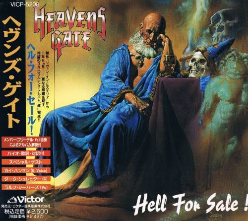 Heavens Gate - Неll Fоr Sаlе! [Jараnеsе Еditiоn] (1992)