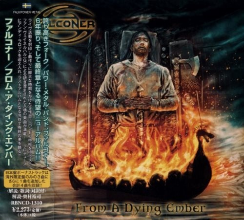 Falconer - From A Dying Ember [Japanese Edition] (2020)