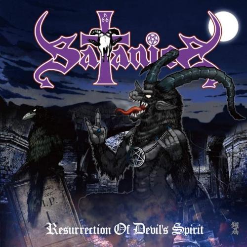 Satanica - Resurrection of Devil's Spirit (2020)