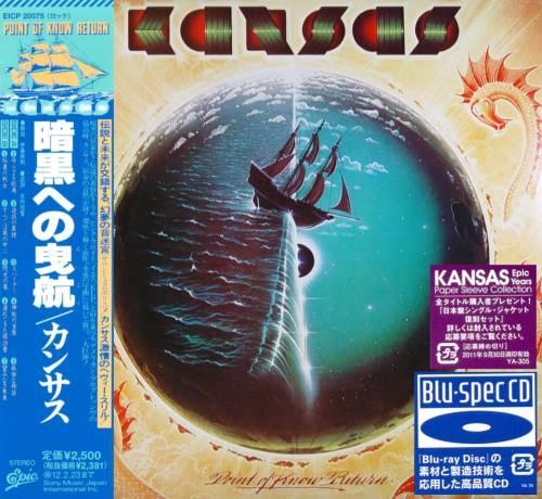 Kansas - Роint Оf Кnоw Rеturn [Jараnеsе Еditiоn] (1977) [2011]