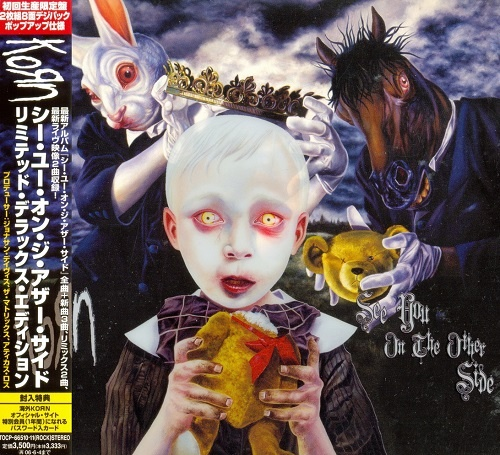 KoRn - See You On The Other Side (Japan Edition) (2005)