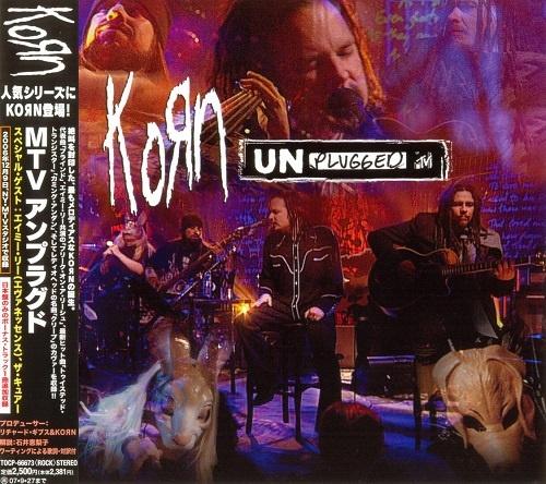 KoRn - MTV Unplugged (Japan Edition) (2007)