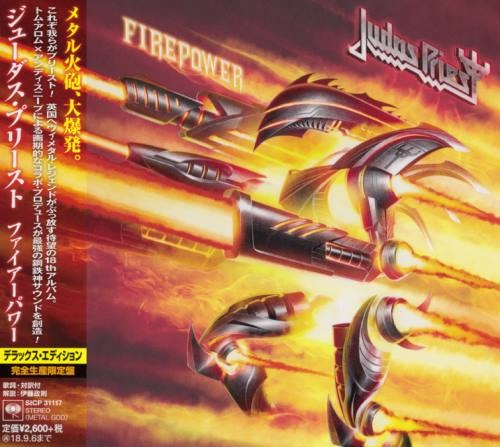 Judas Priest - Firероwеr [Jараnеsе Еditiоn] (2018)