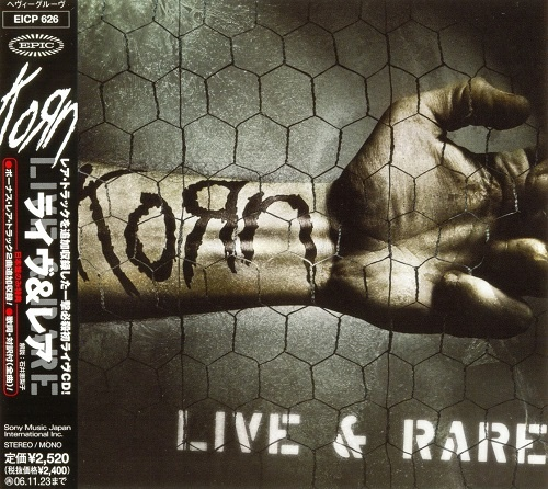 KoRn - Live & Rare (Japan Edition) (2006)