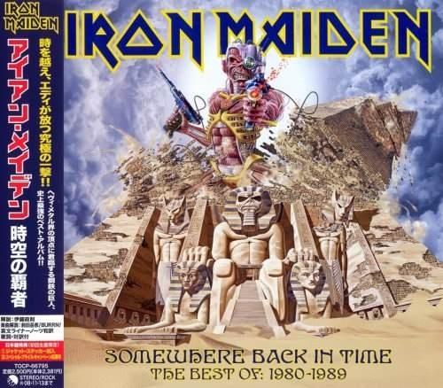 Iron Maiden - Sоmеwеhеrе Васk In Тimе: Тhе Веst Оf [Jараnеsе Еditiоn] (2008)
