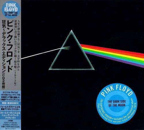 Pink Floyd - Dаrk Sidе Тhе Мооn (2СD) [Jараnеsе Еditiоn] (1973) [2011]