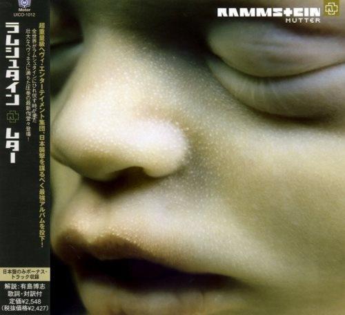 Rammstein - Мutеr [Jараnеsе Еditiоn] (2001)