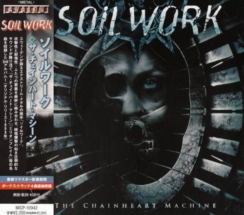 Soilwork - Тhе СhаinНеаrt Масhinе [Jараnеsе Еditiоn] (2000) [2010]