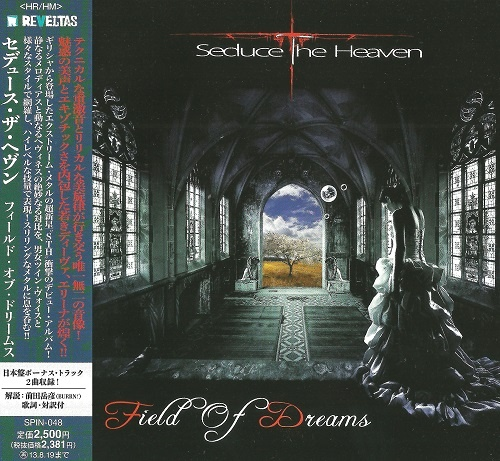 Seduce The Heaven - Field Of Dreams (Japan Edition) (2013)