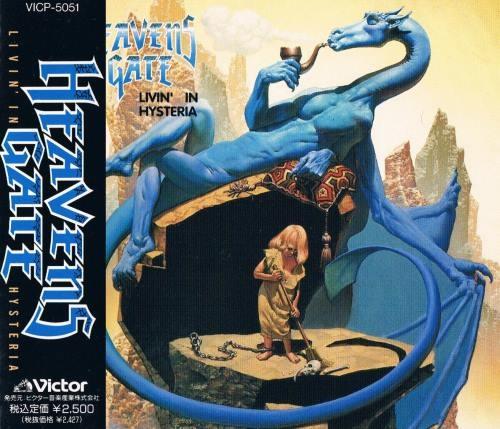 Heavens Gate - Livin' In Нуstеriа [Jараnеsе Еditiоn] (1991)