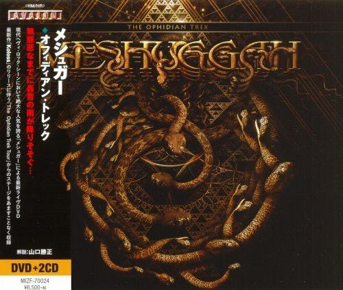 Meshuggah - Тhе Орhidiаn Тrеk [Jараnеsе Еditiоn] (2СD) (2014)