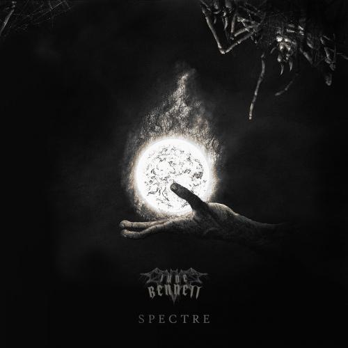 Jude Bennett - Spectre (2020)