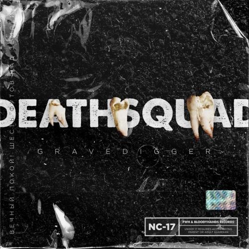 Deathsquad - Gravedigger (EP) (2020)