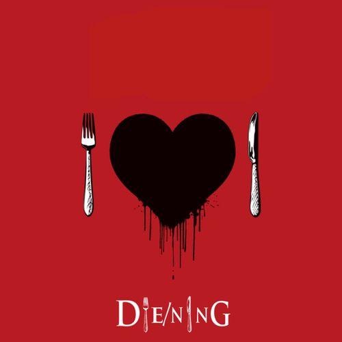 DIE/NING - 「食材」 (2020)