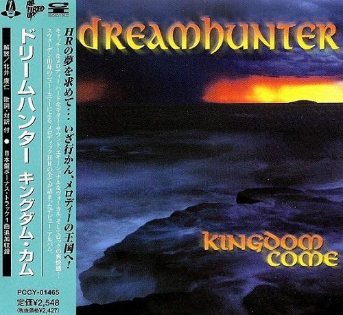 Dreamhunter - Kingdom Come (Japan Edition) (2000)