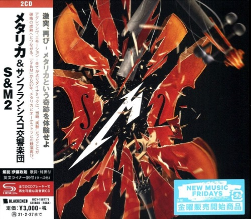 Metallica & The San Francisco Symphony - S&M 2 [Japanese Edition]  (2020) + Blu-Ray + BDRip