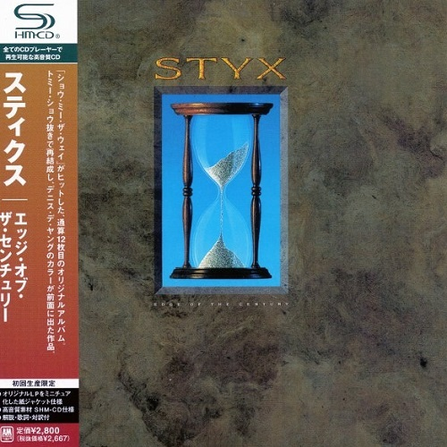 Styx - Edge Of The Century (Japan Edition) (2009)