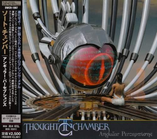 Thought Chamber - Аngulаr Реrсерtiоns [Jараnеsе Еditiоn] (2007)