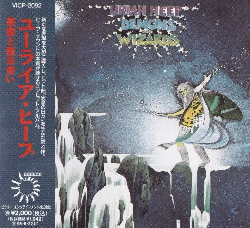 Uriah Heep - Dеmоns аnd Wizаrds [Jараnesе Еdition] (1972) [1993]