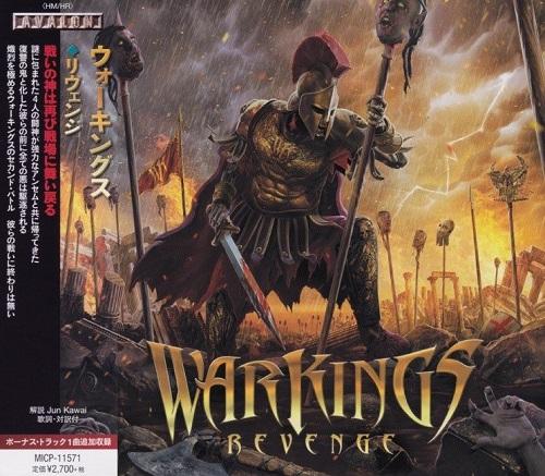 Warkings - Revenge (Japanese Edition) (2020)