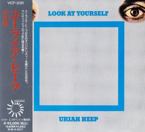 Uriah Heep - Lооk Аt Yоursеlf [Jараnеse Editiоn] (1971) [1993]