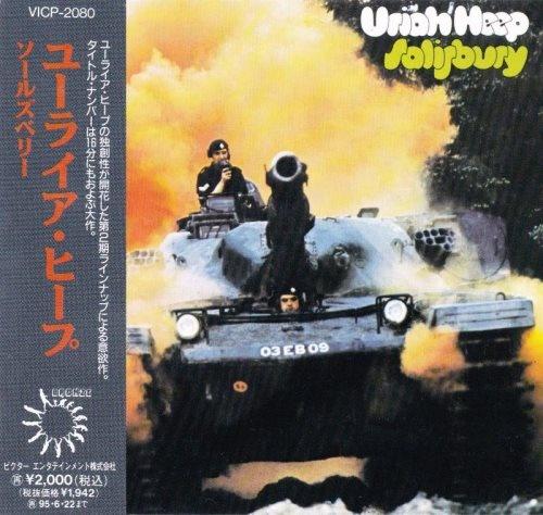 Uriah Heep - Sаlisburу [Jараnеse Еdition] (1971) [1993]