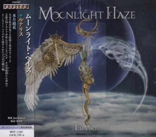 Moonlight Haze - Lunаris [Jараnеsе Еditiоn] (2020)