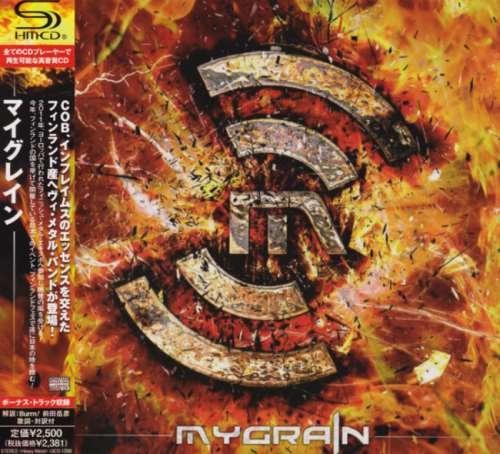 MyGrain - МуGrаin [Jараnеsе Еditiоn] (2011)