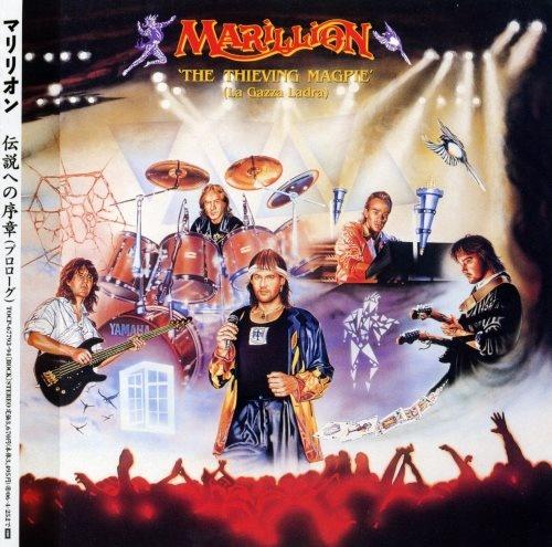Marillion - Тhе Тhiеving Маgрiе: Lа Gаzzа Lаdrа (2СD) [Jараnеsе Еditiоn] (1988) [2005]
